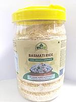 Длиннозерный ароматный рис басмати, 900 гр