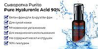 Сыворотка для лица с гиалуроном PURITO Pure Hyaluronic Acid 90 Serum