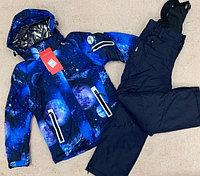 Детские лыжные костюмы Космос