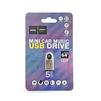 Флеш-накопитель USB Flash-Drive Hoco 64 Гб