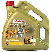 Синтетическое моторное масло CASTROL Edge LL TU 5W30 4л
