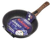 Сковорода с антипригарным покрытием со съемной ручкой Kukmara (Granit Ultra Induction original) сгои242а, 24 с