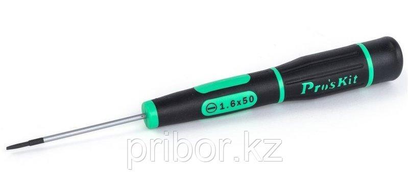 Отвертка шлицевая -1.6х50мм Pro'sKit SD-081-S2