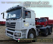 Tягач  модель  ZZ4257S3241V