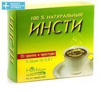 Инсти чай №5
