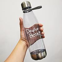 Бутылочка пластиковая с резиновой ручкой для напитков do your best 700 мл прозрачная