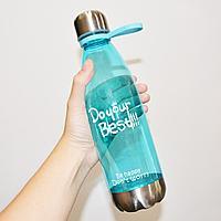 Бутылочка пластиковая с резиновой ручкой для напитков do your best 700 мл голубая