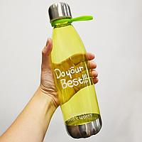 Бутылочка пластиковая с резиновой ручкой для напитков do your best 700 мл зеленая