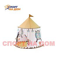 Детский игровой шатер вигвам