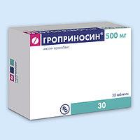 Гроприносин 500 мг №50 таб.