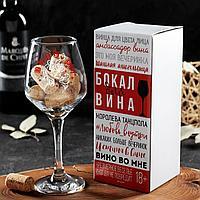 """Бокал для вина """"Винорог"""""""