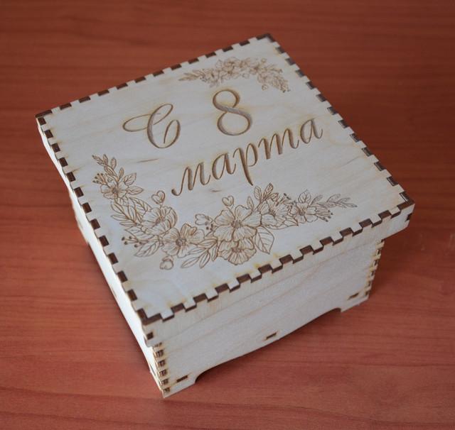 Подарочные и упаковочные коробки