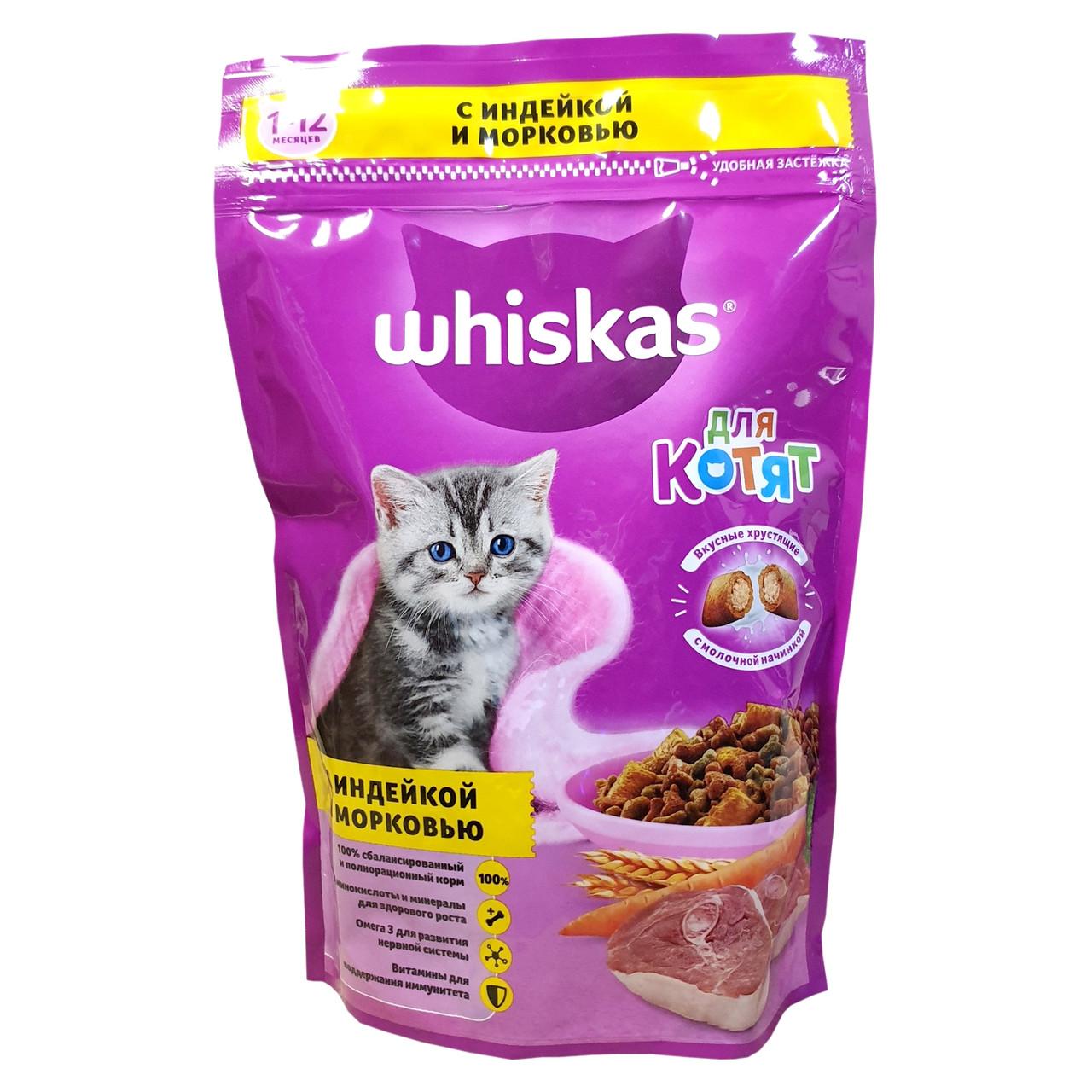 Вискас Сухой корм для котят Индейка с морковью, 350 гр