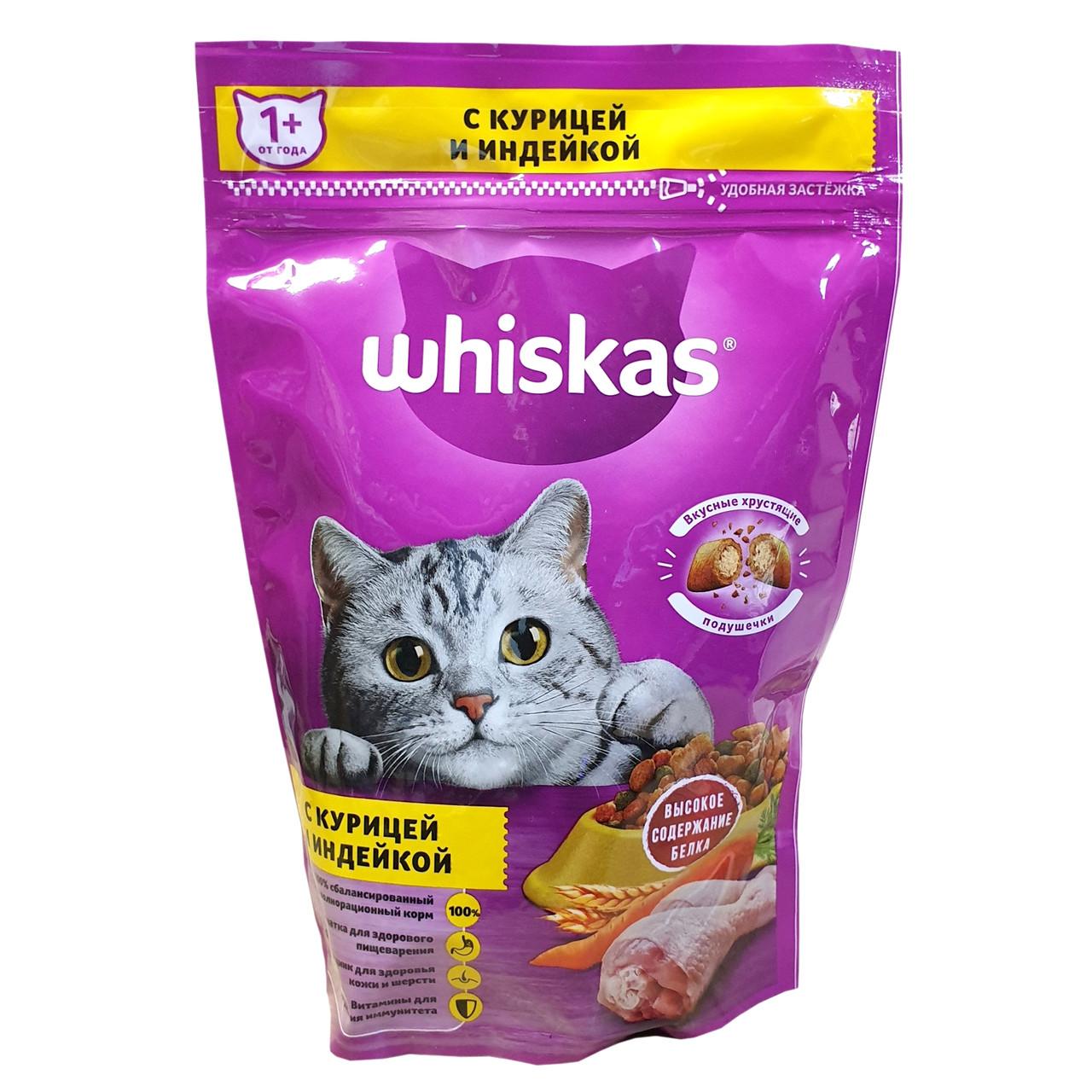 Вискас Сухой корм для кошек Курица с индейкой, 350 гр