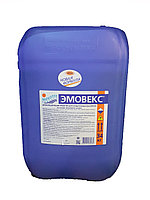 Жидкий хлор для бассейна Эмовекс