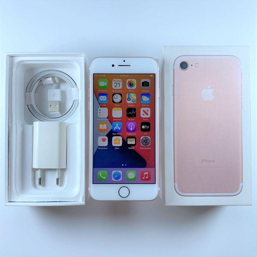 Apple iPhone 7 Plus 32 GB Gold - фото 1