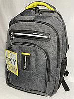 """Спортивный рюкзак для города"""" SKY BOW"""". Высота 44 см, ширина 30 см, глубина 13 см., фото 1"""