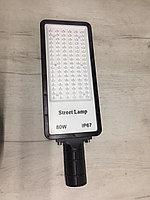 Светодиодный светильник LED 80Вт