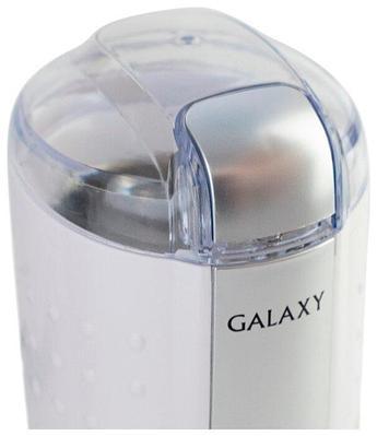 Кофемолка электрическая Galaxy GL 0900 белый