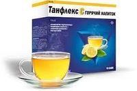 Танфлекс С горячий напиток саше по 5гр №10