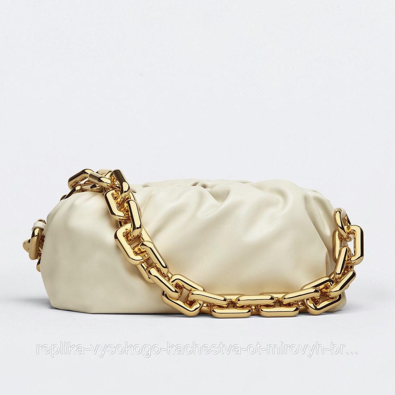 Сумка Bottega Veneta Chain Pouch