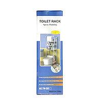 Многофункциональные полки Toilet Rack NO.TW-203 для ванной комнаты