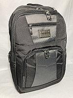 """Городской рюкзак """"YESO(Outmaster). Высота 45 см, ширина 31 см, глубина 15 см., фото 1"""