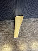Ножка мебельная, деревянная, конус с наклоном 15 см
