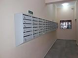 Металлический четырех-секционный почтовый ящик ПМ-4, фото 2
