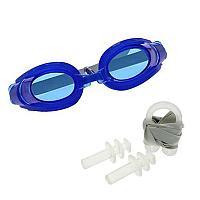 Очки для плавания детские с берушами с зажимом для носа 118 синие