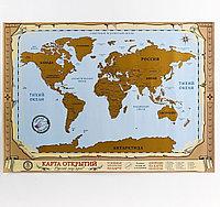 Скретч карта в тубусе