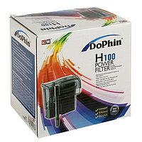 Навесной фильтр Dophin H-100 с регулятором