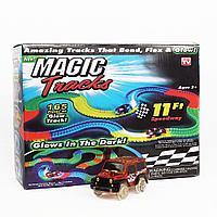 Детская игрушечная дорога Magic Tracks 165 деталей + машинка Ликвидация склада!