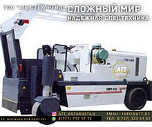 Дорожная фреза XCMG XM100