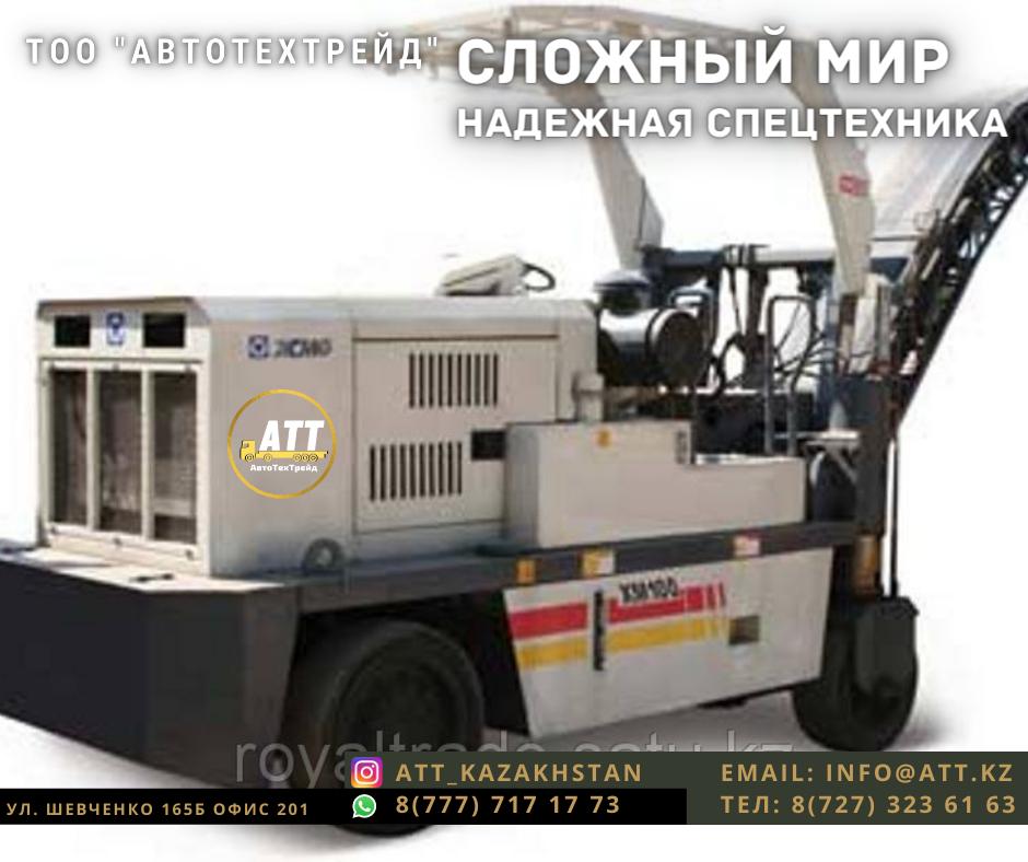 Дорожная фреза XCMG XM130