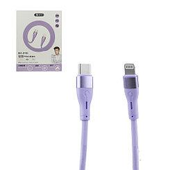 Кабель Apple lightning BYZ BC-019i, 1m, Purple