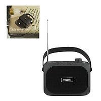 Портативная акустическая система Bluetooth Moxom MX-SK25, Black