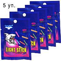 Светлячок для поплавка рыболовный Light stick 5 упаковок