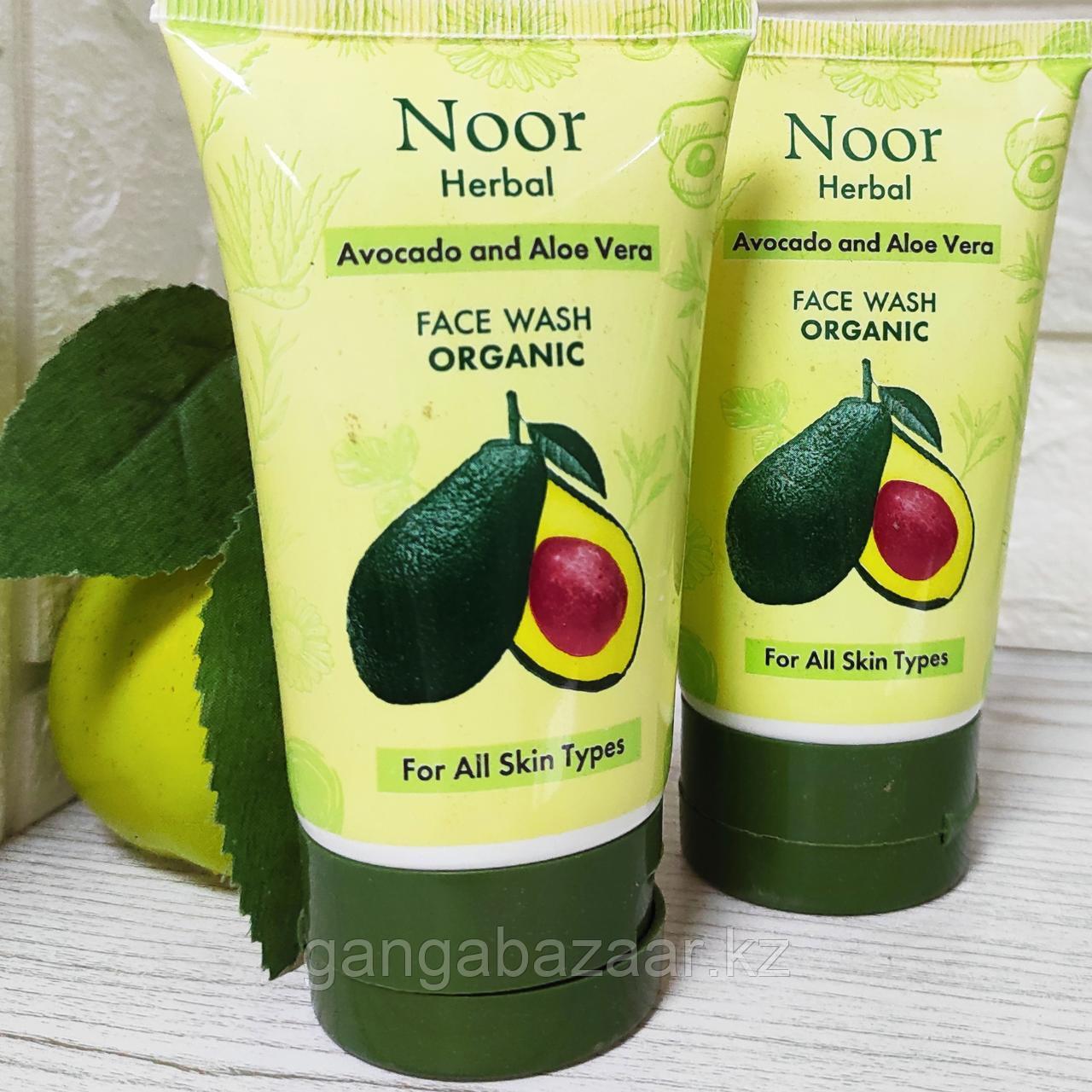 Гель для умывания лица с маслом авокадо, Noor Herbal, 100 мл