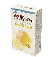 """Спрей для носа """"Фунцзяо""""- от ринита, гайморита, аллергический ринита, 20мл"""