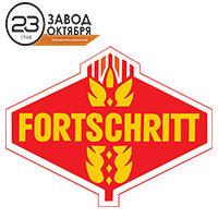 FORTSCHRITT