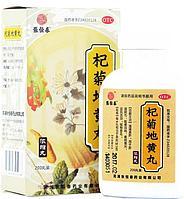 "Пилюли ""Цицзюй Дихуан Вань"" (Qiju Dihuang Wan/ Qi Ju Di Huang Wan) для лечения глаз, 200шт"