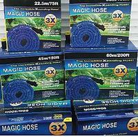 Шланг поливочный растягивающий Magic Hose полив огорода, сада и т.д. (Разная Длина)