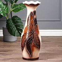 """Ваза напольная """"Элегия"""", абстракция, 66 см, керамика"""