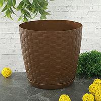 Горшок для цветов с поддоном «Ротанг», 3 л, цвет тёмно-коричневый