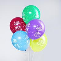 """Шар латексный 12"""" «С днём рождения», торт со свечами, набор 5 шт., цвета МИКС"""