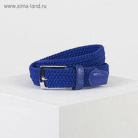 Ремень, резинка плетёнка, пряжка металл, ширина - 3 см, цвет ярко-синий