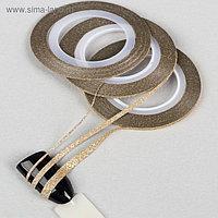 Лента клеевая для декора «Блёстки», 3 шт, 1/2/3 мм, 18 м, цвет бронзовый