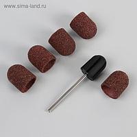 Набор для аппаратного маникюра и педикюра, основа, колпачки 5 шт, 13 × 19 мм, абразивность 80