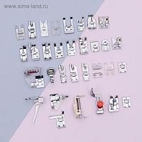 Набор лапок для швейной машины, 32 шт